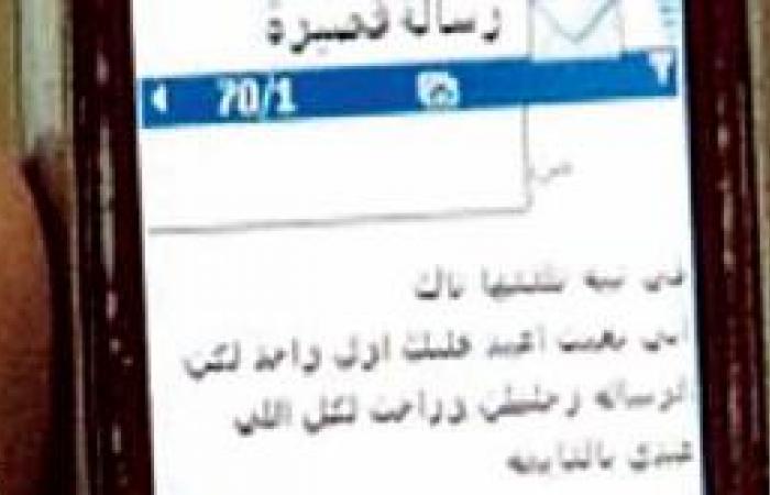 ذاكرة الهاتف تحيل مصافحة مبروك العيد إلى المتحف