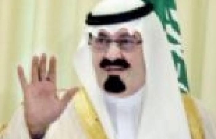 """العاهل السعودي يلتقي الرئيس الفلسطيني في رابع لقاءات """"العشر الأواخر"""""""