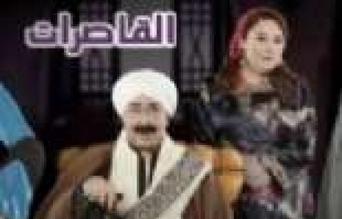 """الحلقة (27) من """"القاصرات"""": محروس ينقذ صالح من الموت"""