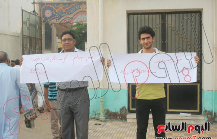 """بالصور.. ساحات الصلاة بالمنوفية ترفع شعار """"فى حب مصر"""""""