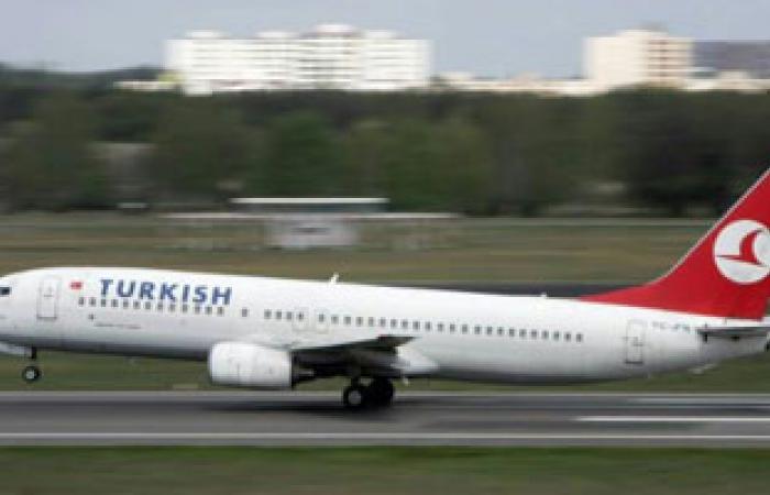 مفاوض شيعى لبنانى: نؤيد اختطاف طاقم الطائرة التركية