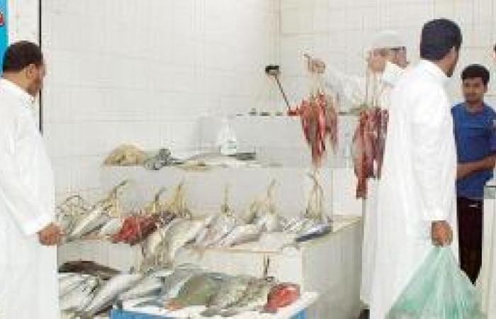 العيد ينعش سوق السمك ويعوض الركود