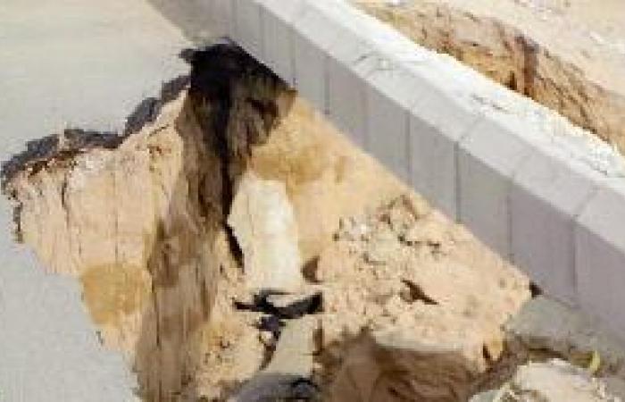 انهيارات أرضية في حزام الطوال المباركة وسد العافية