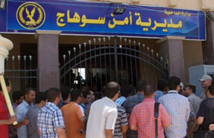 """مدير أمن سوهاج لـ """"اليوم السابع"""": التنقلات الداخلية راعت المصلحة العامة"""