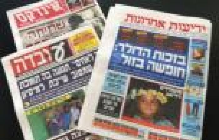 صحف تل أبيب: الاستيطان قد يفجر المفاوضات.. والجيش الإسرائيلي يُعتم على انتحار جنوده