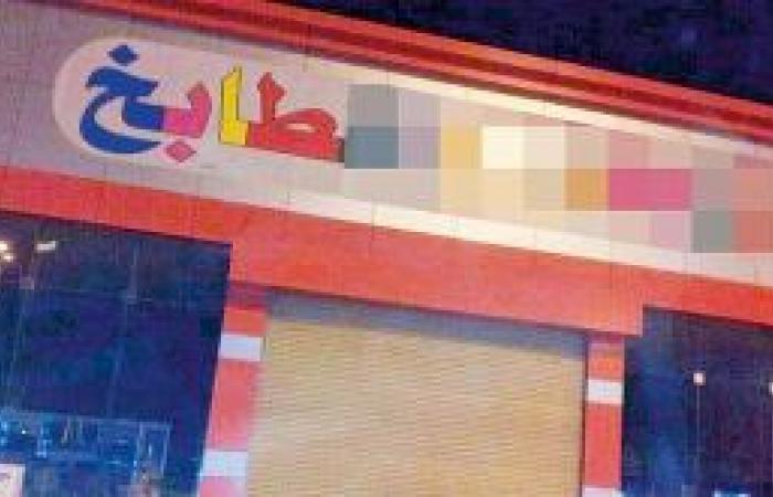 مقيم يختفي بـ 200 ألف بعد صفقة مطابخ وهمية لـ 20 عميلا