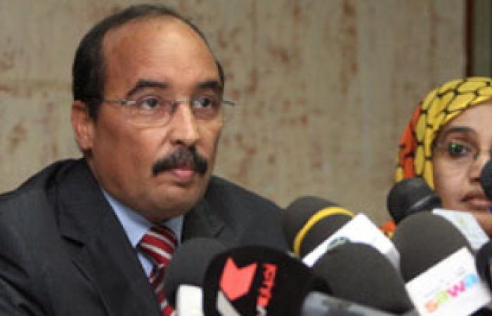 الرئيس الموريتانى يدعو المعارضة للمشاركة فى الانتخابات