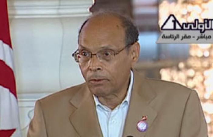 المرزوقى: الوضع فى مصر يؤكد ضرورة الحوار فى تونس