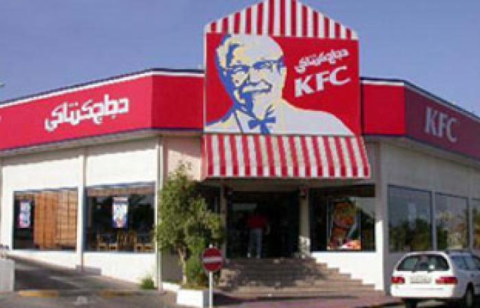تراجع مبيعات مطاعم كنتاكى الأمريكية فى الصين