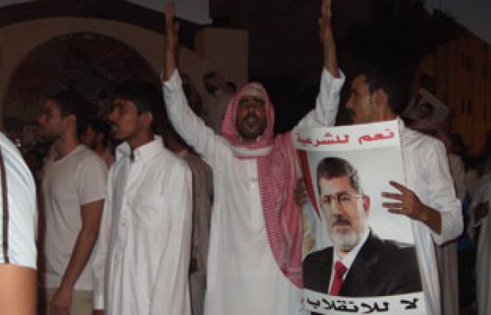 الإخوان يخترقون حظر التجوال وينظمون مسيرة سيارات بطور سيناء