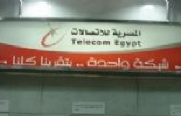 """""""المصرية للاتصالات"""" ترصد 1.6 مليار جنيه لمواجهة انقطاع الكابلات"""