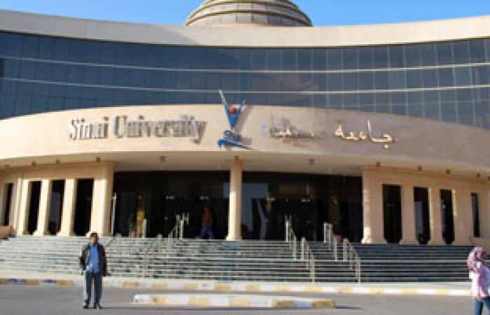إقرار ضوابط توزيع منح جامعة سيناء
