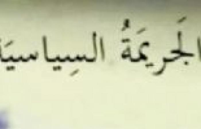 «الجزيرة» قبل التحول: الإخوان دعموا أول انقلاب فى العالم الإسلامى.. وأرسلوا الوفود«المؤيدة» إلى اليمن