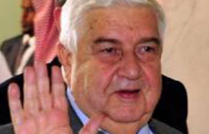 """المعلم يؤكد رفض دمشق أى """"تقرير جزئى"""" لمفتشى الأمم المتحدة"""