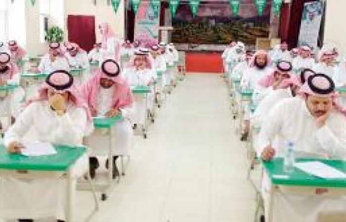 اختبار الإنجليزيـة لطلاب تحضيريـة «أم القرى» 28 الجاري