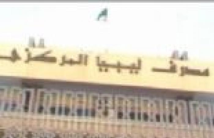صحيفة ليبية: رئيس المؤتمر الوطني العام يفوض نفسه محافظًا لمصرف ليبيا المركزي