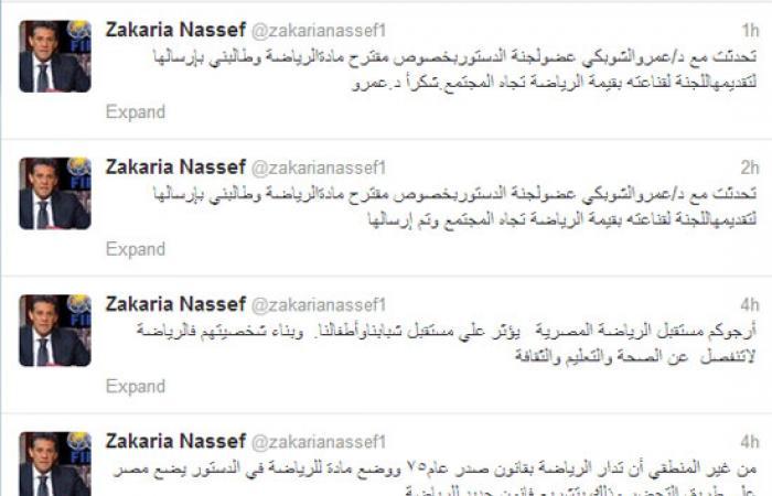 زكريا ناصف: تشريع قانون جديد للرياضة يضع مصر على طريق التحضر