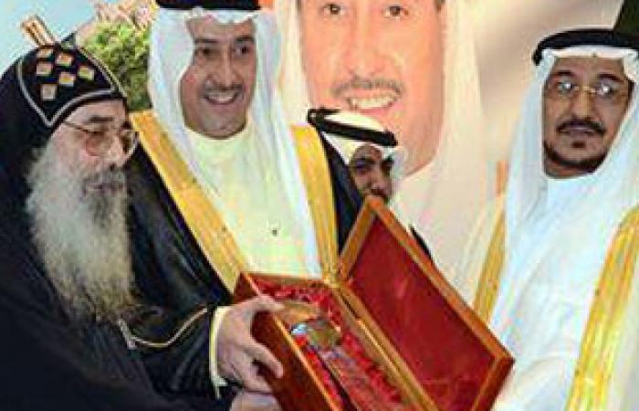 الأمم المتحدة تسلم القمص بيجول بالكويت جائزة سفير المحبة والسلام
