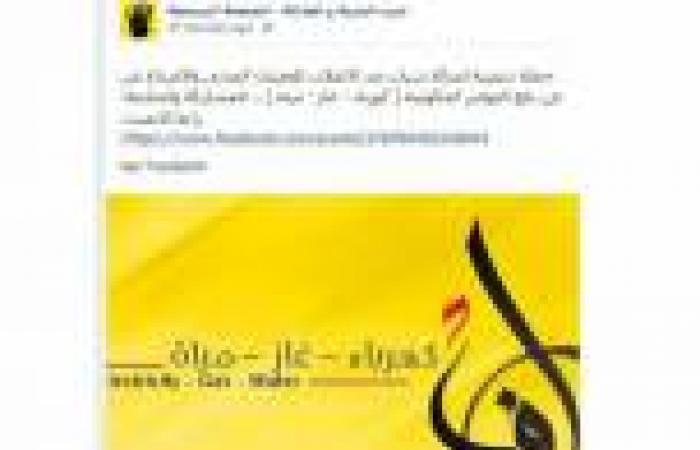 «شباب ضد الانقلاب» تدشن حملة «مش دافع» لعدم سداد فواتير الكهرباء والغاز والمياه