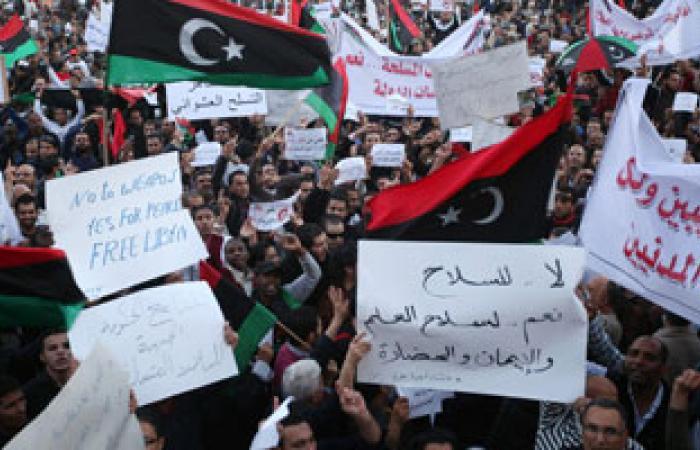 اعتصام عدد من جرحى الزاوية الليبية أمام مصفاة الزاوية