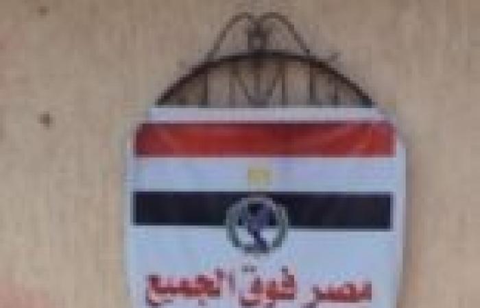 أهالي قرية في الشرقية يقيمون عزاء رمزيا لشهداء الجيش والشرطة