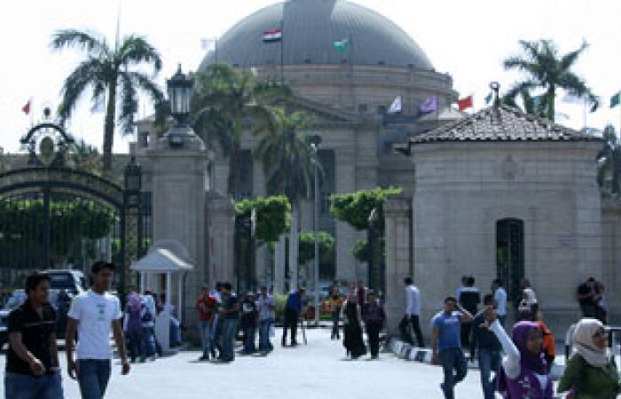 """طلاب """"علوم القاهرة"""" يتظاهرون لليوم الثانى ضد التنسيق الداخلى بالكلية"""