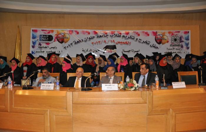 """رئيس جامعة حلوان يحتفل بتخريج الدفعة الأولى لـ""""أجيال حلوان المركزية"""""""