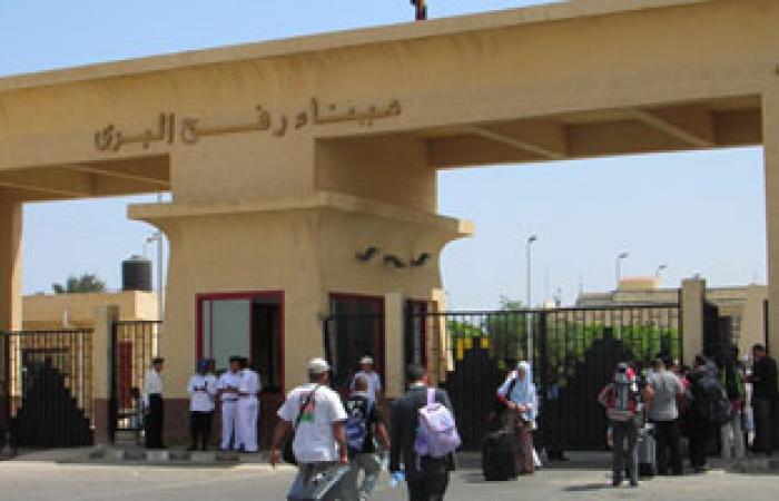 استمرار إغلاق ميناء رفح البرى لحين إشعار آخر
