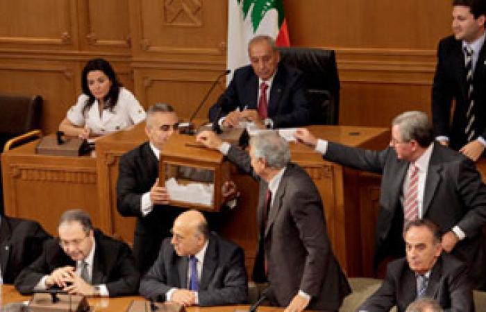 حزب الكتائب يدعو لإنجاح المؤتمر الدولى لدعم لبنان