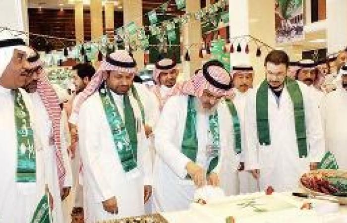 مستشفى جامعي جديد جنوب الرياض