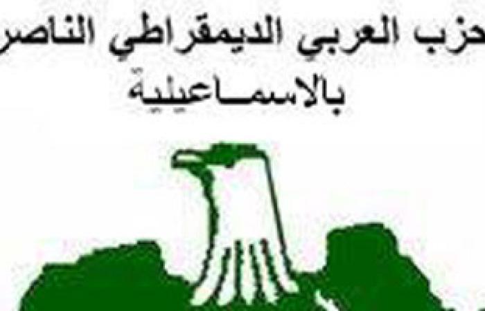 """""""أبو راجح"""" أمينًا للحزب العربى الناصرى بالإسماعيلية"""