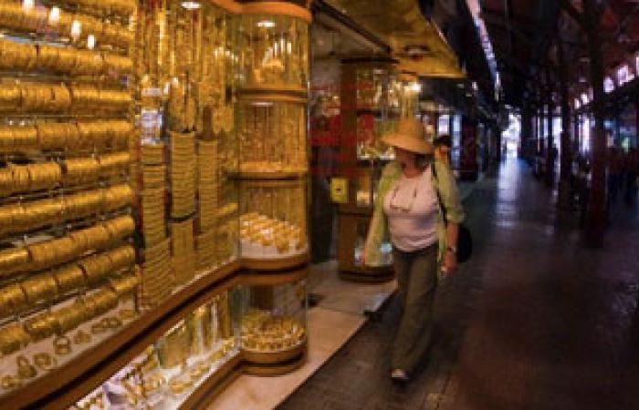 صندوق النقد: تركيا زادت احتياطياتها من الذهب بمقدار 23 طنا