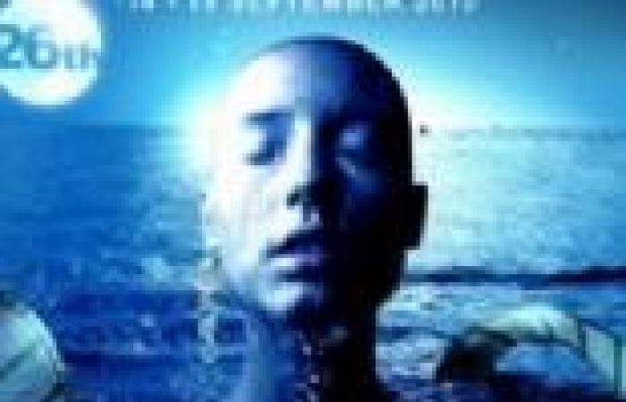 """""""وجه القمر"""" ينافس في مسابقة مهرجان الإسكندرية السينمائي الدولي"""