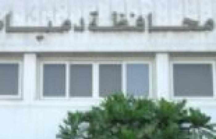 """أنصار """"المعزول"""" ينظمون وقفة مناهضة للقوات المسلحة بـ""""الخياطة"""" في دمياط"""
