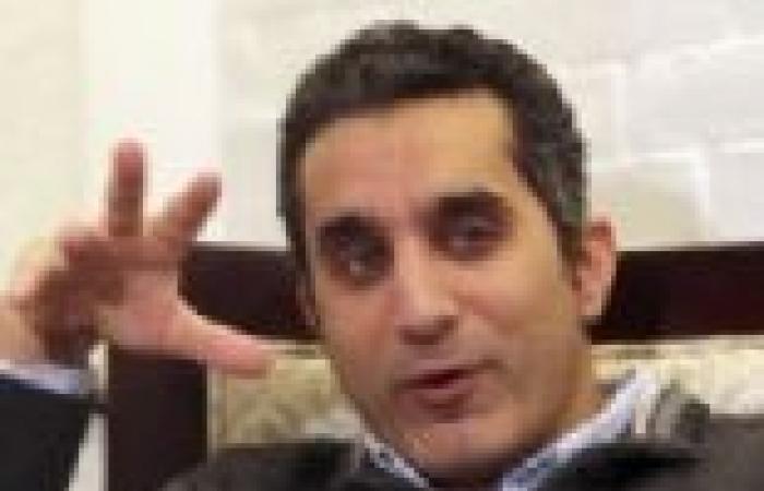 """باسم يوسف ردا على منتقدي """"البرنامج"""": الشعب المصري لا يتقبل إلا """"النكتة اللي على مزاجه"""""""