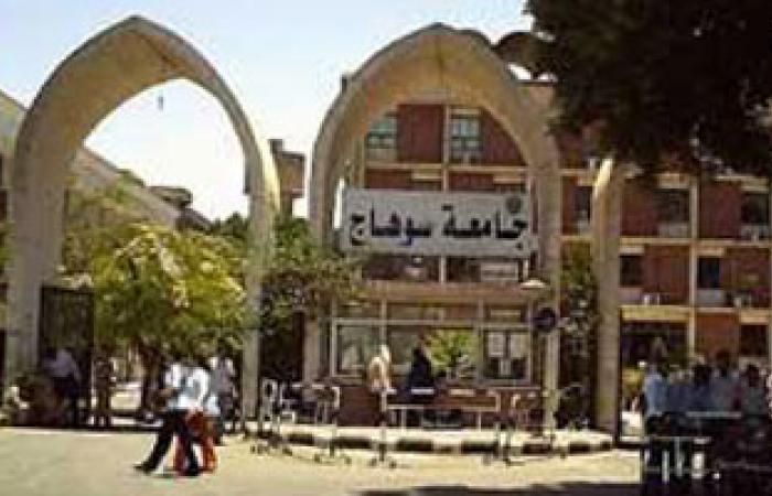 """7 نوفمبر.. حفل تأبين للدكتور منير حجاب عميد """"آداب سوهاج"""" السابق"""