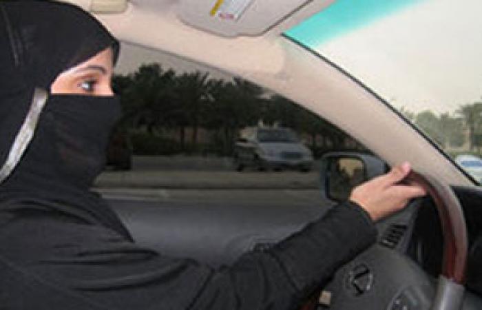 السلطات السعودية توقف مصرية قادت سيارة زوجها