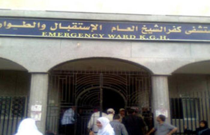 برغم قرار وقفه عن العمل..أبو سمرة يدير مستشفى كفر الشيخ