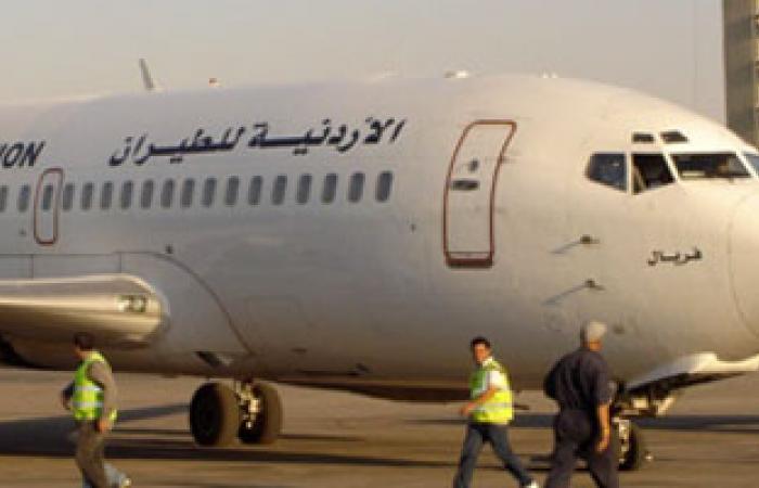 تحويل مسار 8 رحلات من الأردن إلى العقبة بسبب سوء الأحوال الجوية بعمان