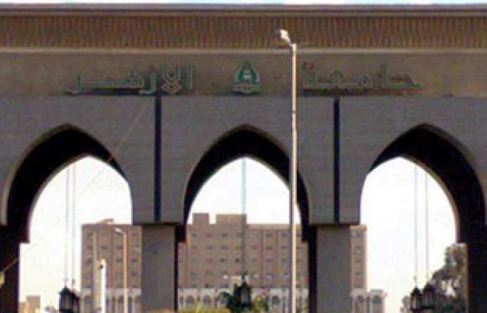 موظفة بمدينة جامعة الأزهر تضرب الطالبات بالعصا