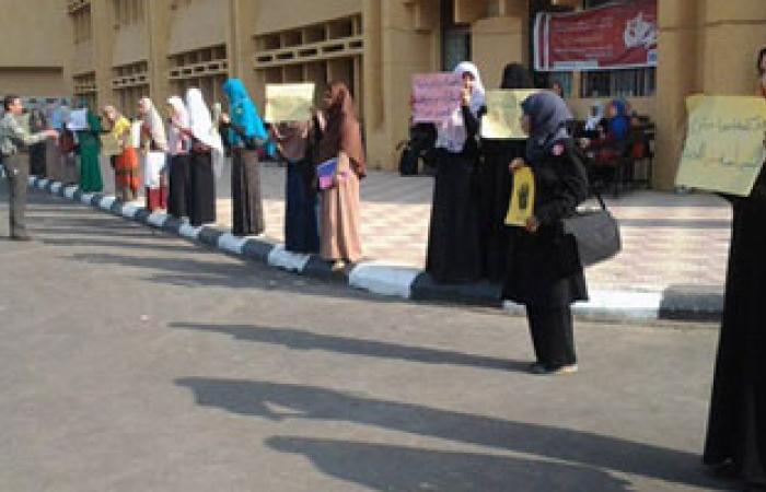 طلاب الإخوان ينظمون سلسلة بشرية بكفر الشيخ