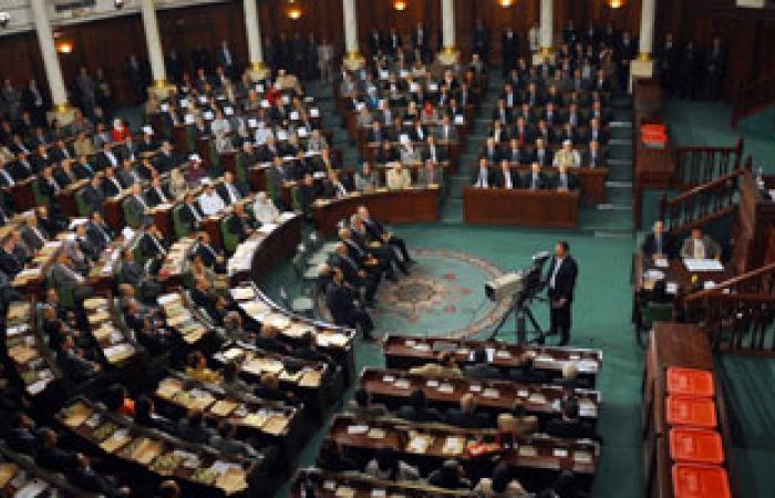 """نواب تيار """"المحبة"""" التونسى ينسحبون من جلسات مناقشة الدستور"""