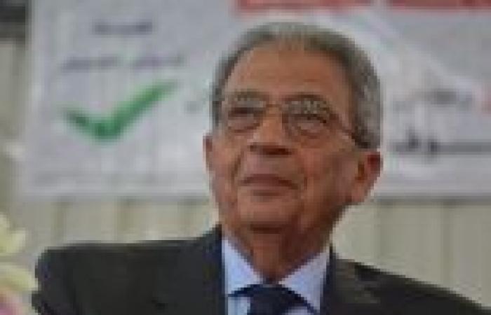 عمرو موسى: طوابير الناخبين تكتب شهادة ميلاد جديدة لمصر