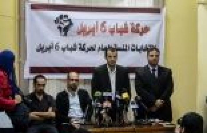 6 أبريل الجبهة الديمقراطية: القبض على 6 من أعضاء الحركة بمحطة مترو الشهداء