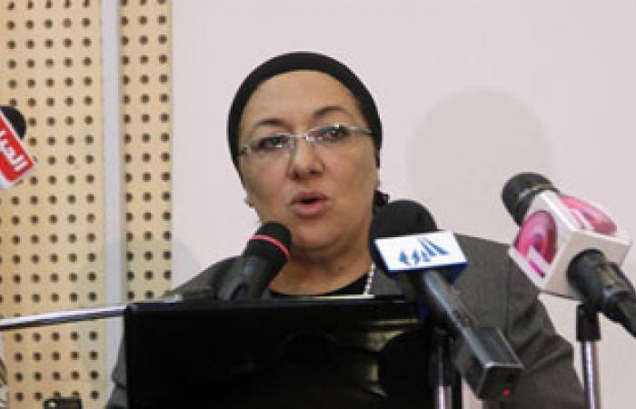 وزيرة الصحة تعقد اجتماعا موسعا لبحث مشاكل تكليف الأطباء