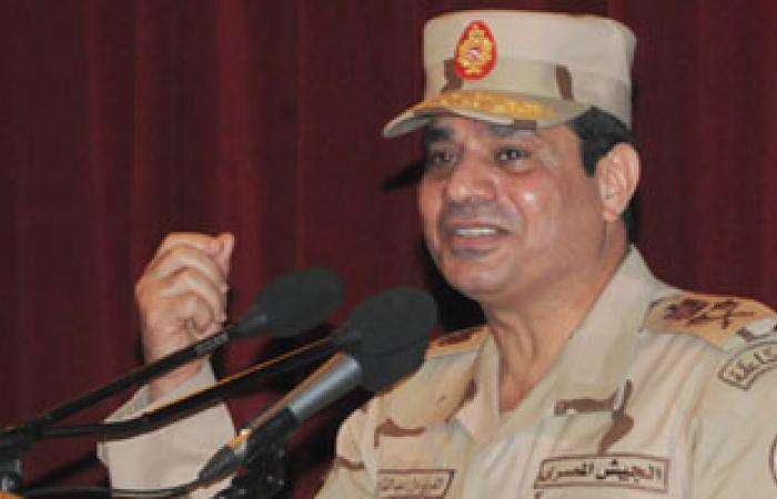 الأهالى ينظمون مسيرة لوزارة الدفاع لمطالبة السيسى بالترشح للرئاسة