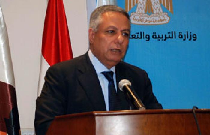 وزير التعليم: حذف 30% من المناهج بدءا من العام الدراسى المقبل