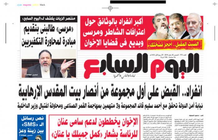 """اليوم السابع: انفراد..القبض على أول مجموعة من """"بيت المقدس""""الإرهابية"""