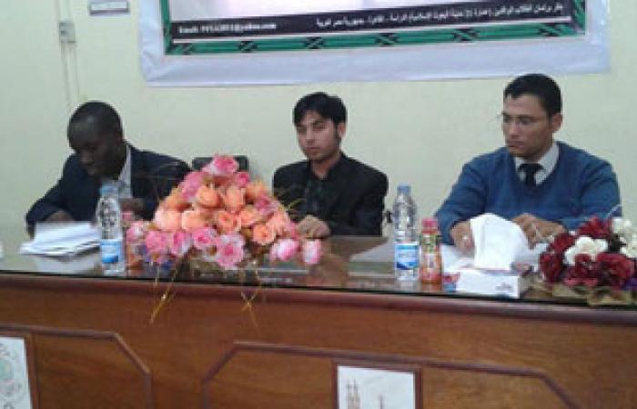 """برلمان """"وافدى الأزهر"""" يطالب المسئولين بتذليل صعوبات الإقامة بالقاهرة"""