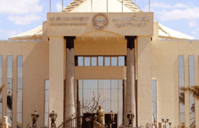 مؤتمر تكنولوجى للمشروعات العلمية بجامعة مصر للعلوم والتكنولوجيا